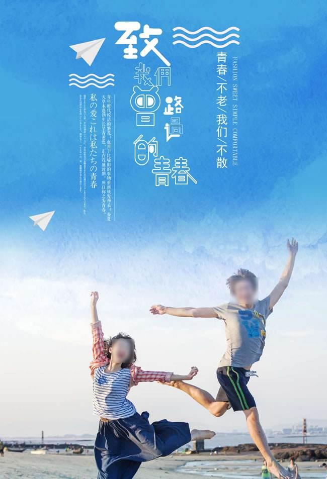 武汉宣传单页 杂件印刷 信封信纸 无碳联单