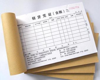 武汉武汉无碳联单 杂件印刷 信封信纸