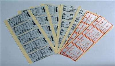 武汉杂件印刷 信纸信封印刷 不干胶印刷 武汉印刷加工