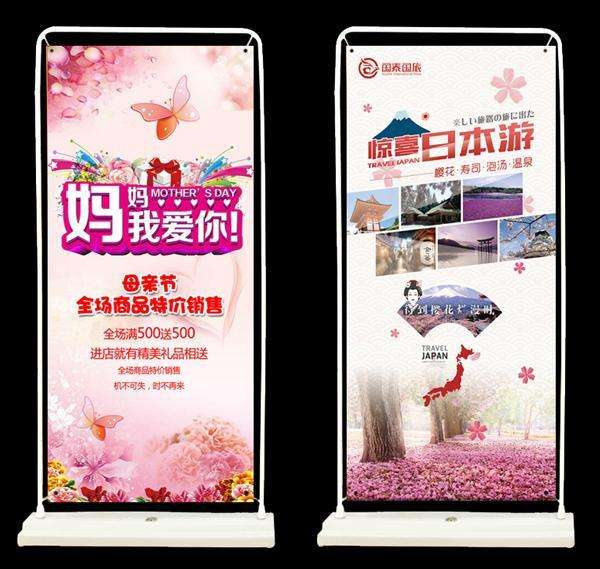 武汉广告制作 展架 写真画面 海报印刷