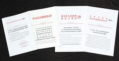 武汉红头文件